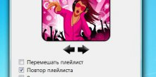 Media Player Pro RU